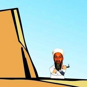 Главный террорист