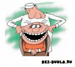 Добрый стоматолог