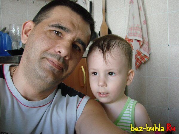 Папа и сынок