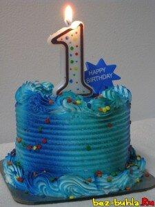 День рождения 1 годик