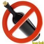 Закон об алкоголе 2013