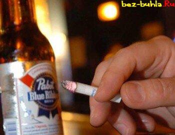 Курение и алкоголизм
