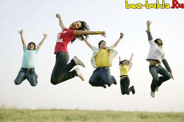 Здоровая молодежь