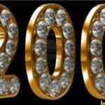 200 статей на блоге!