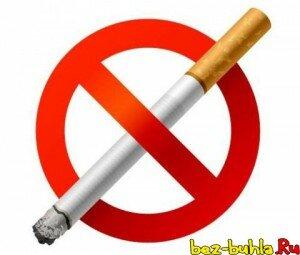 Надо бросать курить