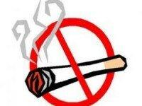 Закон о курении 2014 в действии