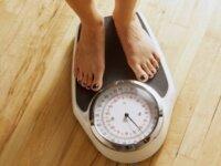 Посчитать вес