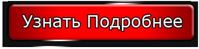 Перейти на официальный сайт Базылхана Дюсупова