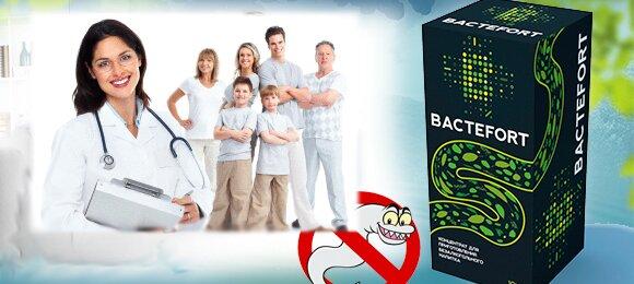 Bactefort средство от паразитов
